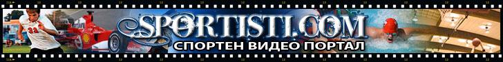 Sportisti.com