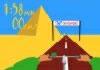 Играй на Голямото СамСам Състезание - games