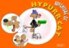 Play Adventure Of Hypurr Cat