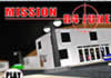 Play Mission R4 June